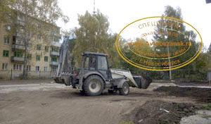 traktor_vyravnivanie